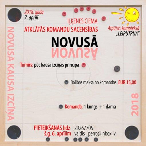 novusa_turnirs-leiputrija-ilkene-adazi-2018-2